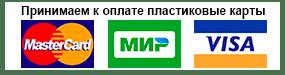 Платиновую купить карту виза Ивантеевка