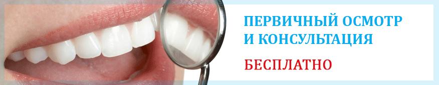 виниры на зубы фирмы